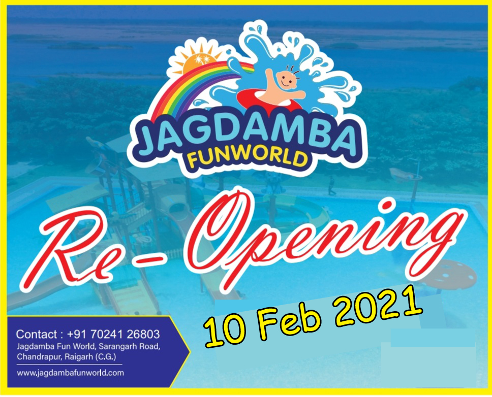 Re Opening From 10th Feb 2021